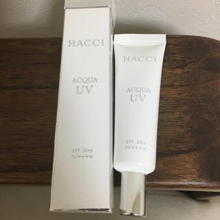 ハッチ(HACCI)のHACCI  アクアUV  日焼け止めミルク(日焼け止め/サンオイル)