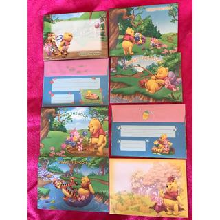 クマノプーサン(くまのプーさん)の封筒プーさん(カード/レター/ラッピング)