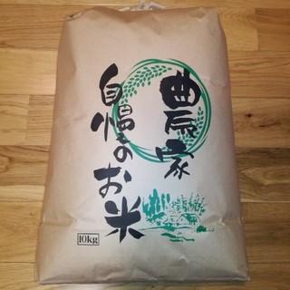 宮城県産 H30年度産 新米ひとめぼれ 送料込み 10kg(米/穀物)
