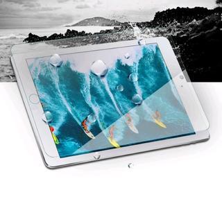 iPad mini4 強化ガラスフィルム 簡単装着(iPadケース)