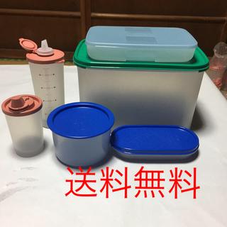 【新品】Tupperware 6点セット  ①(容器)