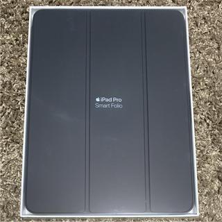 アップル(Apple)の新品同様品!ipad pro 11インチ用 apple純正 スマートフォリオ(iPadケース)