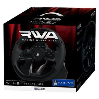 プレイステーション4(PlayStation4)のracing wheel apex(PC周辺機器)
