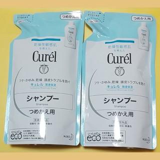 キュレル(Curel)のキュレル シャンプー(シャンプー)