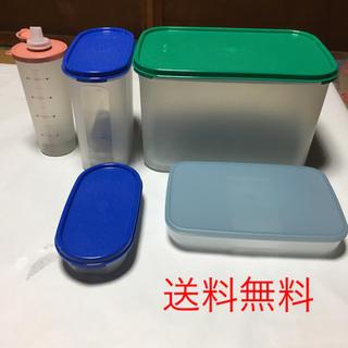 【新品】Tupperware  5点セット ①(容器)