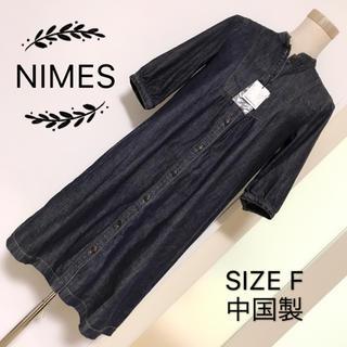 ニーム(NIMES)のNIMES デニム素材 ワンピース(ひざ丈ワンピース)