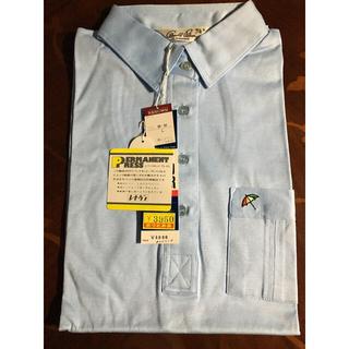 アーノルドパーマー(Arnold Palmer)のシャツ(色違いおまけ付き)(Tシャツ(半袖/袖なし))