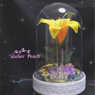 ラプンツェル 光る黄金の花 LED使用 ティアラ付(置物)