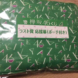 欅坂46 ラストワン賞