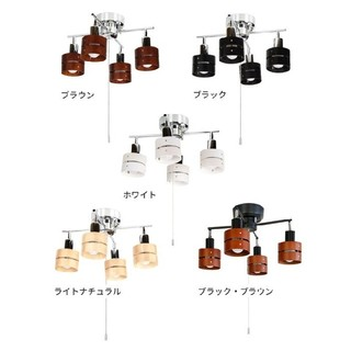 スポットライト シーリングライト 【選べる5カラー☆】(天井照明)