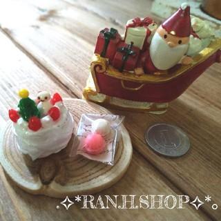 サンタさん★Xmasケーキ ミニチュアパン&スイーツ屋さん✧*。(ミニチュア)