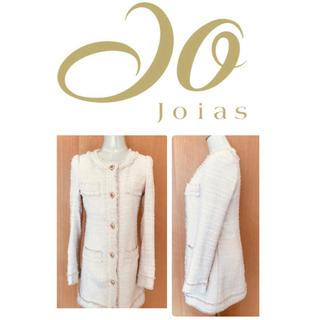 ジョイアス(Joias)の超美品 ジョイアス joias ノーカラーツイードコート(ロングコート)