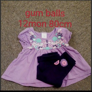 gum balls 花柄セット(シャツ/カットソー)