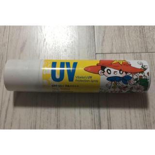 美品! ビベッケの全身まるごと サラサラ UV スプレー 150g 無香料♡(日焼け止め/サンオイル)