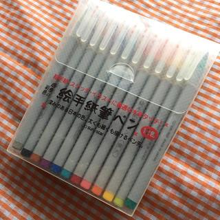 サンスター(SUNSTAR)の筆ペン カラー 絵手紙 12色 セット 画材 サンスター sunstar 図工(その他)