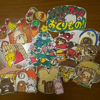 パネルシアター オオカミサンタのおくりもの クリスマス サンタクロース 保育(型紙/パターン)