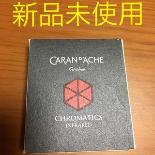 カランダッシュ(CARAN d'ACHE)のカランダッシュ  万年筆 インク インフラレッド カードリッジ 新品未使用 1個(ペン/マーカー)