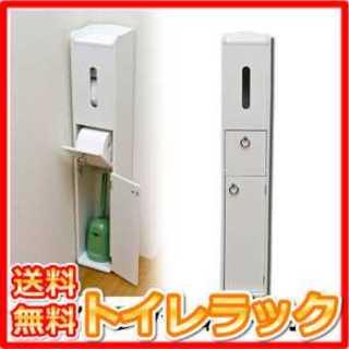 【ホワイト】トイレラック ラック コーナーラック トイレ 収納 送料無料(トイレ収納)