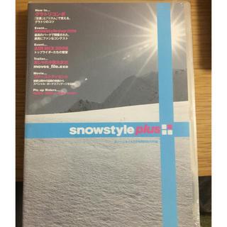 スノーボード DVD(その他)
