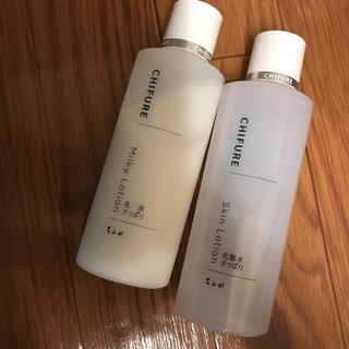 チフレ(ちふれ)のちふれ 化粧水 乳液(化粧水 / ローション)