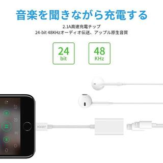 【超便利!!】 変換アダプター iPhone スマホ 2in1(ストラップ/イヤホンジャック)