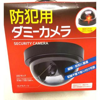 ダミーカメラ(防犯カメラ)