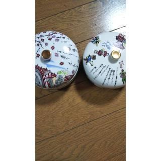 有田焼 蓋付き小鉢 二個セット(容器)