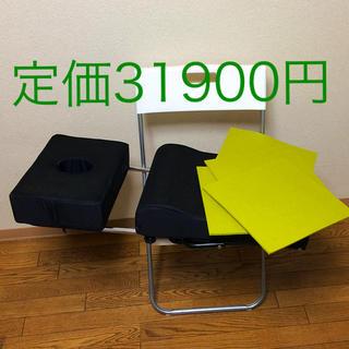 ムジルシリョウヒン(MUJI (無印良品))の超快適 座椅子 テレビで紹介 ドイツ製高級マット 4枚 オマケ:置物(座椅子)