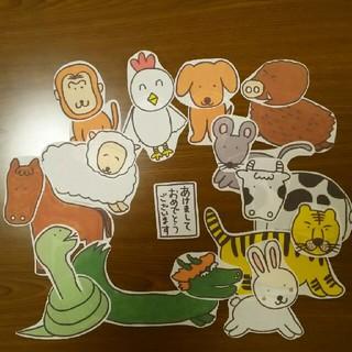 CD付き パネルシアター 正月 新年 十二支 干支 年賀状 保育(型紙/パターン)