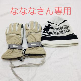 ゴールドウィン(GOLDWIN)のゴールドウィンのグローブ(手袋)とニット帽のセット(その他)
