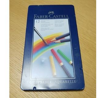 色鉛筆 12色 水性 Faber Castel ファーバーカステル