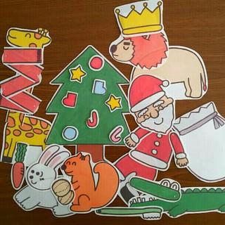 CD付き パネルシアター クリスマス サンタクロース 保育 幼稚園 行事(型紙/パターン)