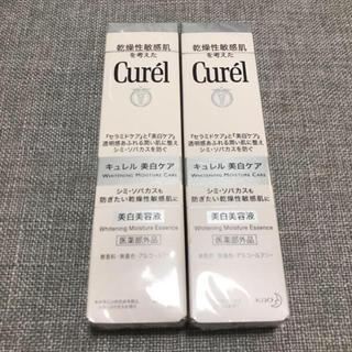 キュレル(Curel)のキュレル 美白美容液 セット(美容液)