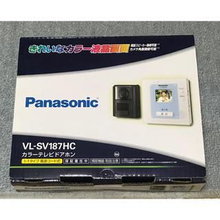 パナソニック(Panasonic)のPanasonic カラーテレビドアホン(防犯カメラ)