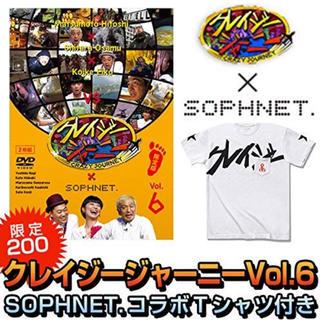 クレイジージャーニー  DVD Tシャツ(お笑い/バラエティ)