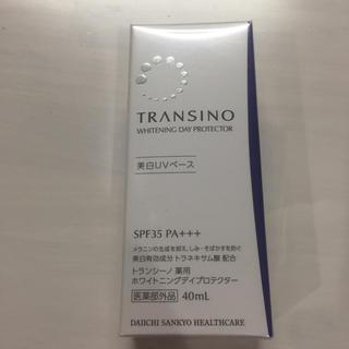 トランシーノ(TRANSINO)のトランシーノ美白UV(乳液 / ミルク)