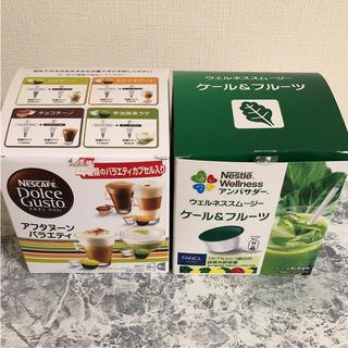 ネスレ(Nestle)のネスレドルチェグスト ウェルネススムージー ケール&ふるーつ(コーヒー)