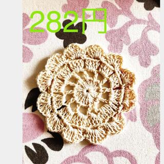 ミニドイリー   ワッペン モチーフ編み 花 コースター クリスマス飾り(キッチン小物)