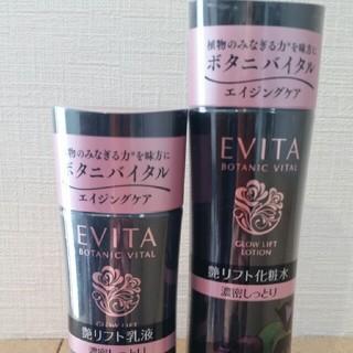 エビータ(EVITA)の新品 カネボウ エビータ ボタニバイタル艶リフトローションⅢとミルクⅢのセット(化粧水 / ローション)