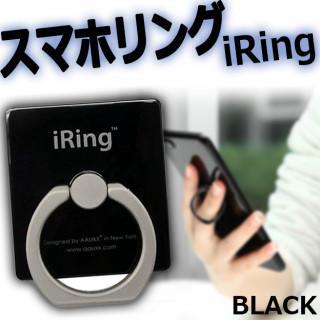 スマホリング アイリング バンカーリング iPhoneケース  落下防止 黒(ストラップ/イヤホンジャック)
