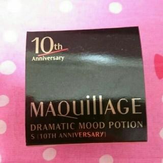 マキアージュ(MAQuillAGE)のMaquillage10th(オイル/美容液)