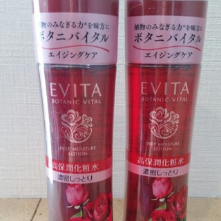 エビータ(EVITA)の新品 カネボウエビータ ボタニバイタル 濃密しっとり 2セット(化粧水 / ローション)