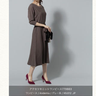 アンデミュウ(Andemiu)の《最終価格》新品未使用♡andemiu♡アクセ付ニットワンピース(ひざ丈ワンピース)