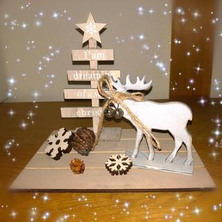 クリスマス オブジェセット〜ウッドツリー〜(置物)