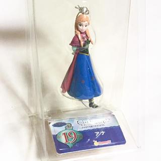 クリスマス オーナメント アナと雪の女王 アナ クリスマスツリー ディズニー(置物)