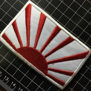 アイロンワッペン★日の丸★日章旗★朝日旗(戦闘服)