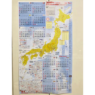 ジャル(ニホンコウクウ)(JAL(日本航空))の2019年 ビックカメラ カレンダー♡(カレンダー/スケジュール)