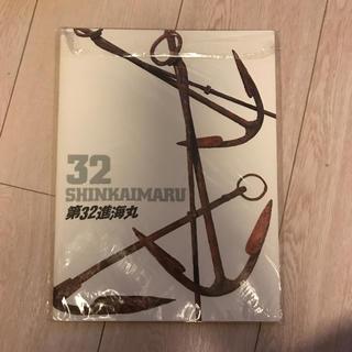 ブイシックス(V6)の三宅健 舞台 第32進海丸 パンフレット(演劇)