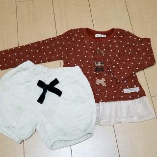 ビケット(Biquette)のブリーズ カボチャパンツ 90(Tシャツ/カットソー)