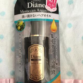 新品未使用 ⭐️ Diane 洗い流さないヘアオイル(オイル/美容液)